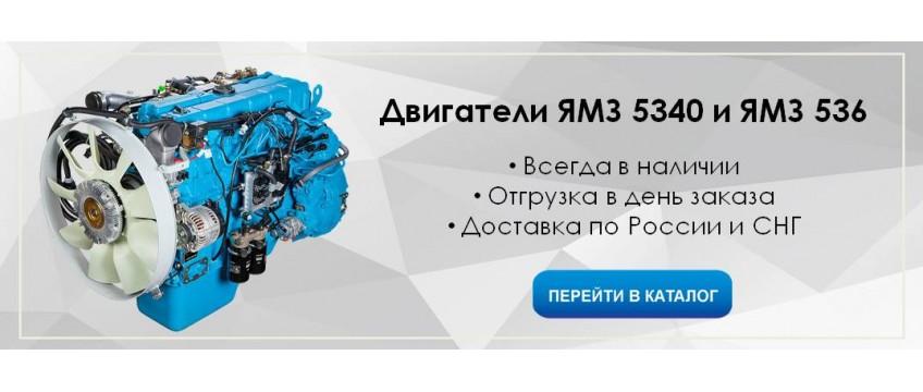 Двигатели ЯМЗ-5340 и ЯМЗ-536